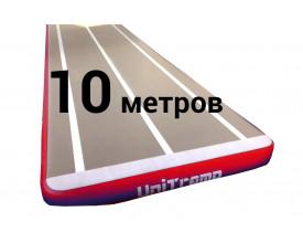 Надувная акробатическая дорожка UniTramp (0,3х2х10м)