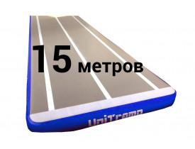 Надувная акробатическая дорожка UniTramp (0,2х2х15м)