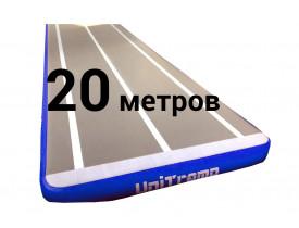 Надувная акробатическая дорожка UniTramp (0,2х2х20м)