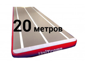 Надувная акробатическая дорожка UniTramp (0,3х2х20м)