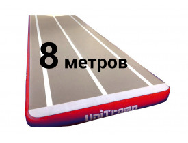Надувная акробатическая дорожка UniTramp (0,3х2х8м)