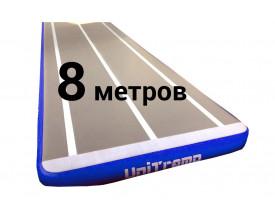 Надувная акробатическая дорожка UniTramp (0,2х2х8м)